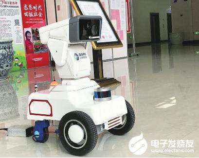 机器人测温 可数人同时瞬间测温屏幕实时显示体温