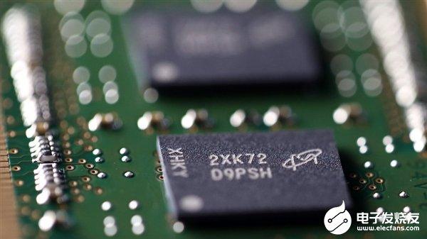 美光中国区已开始恢复生产 DDR5内存量产计划推迟