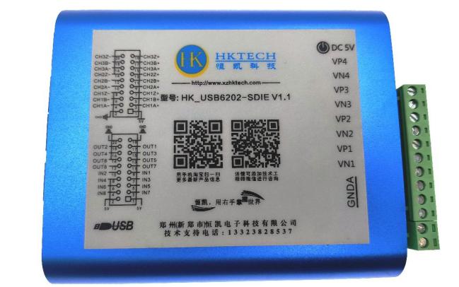 USB数据采集卡USB6202 SDIE的使用说明书
