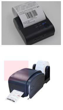 N32G457系列MCU芯片 有效提升了打印性能