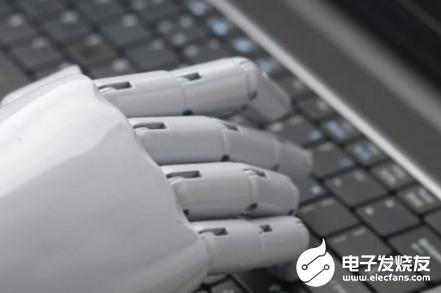 英国推出了8亿美元的基金 将人工智能的风险投资扩...