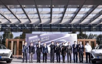 长安汽车发布L3级自动驾驶核心技术,已完成量产开...