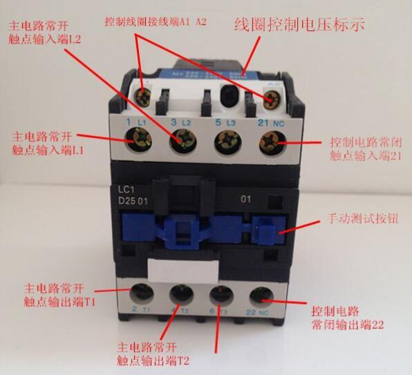 交流接触器大小如何选择_如何根据电机选择交流接触...