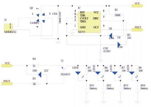 电池充电器电路的PCB原理图设计