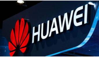 華為5G MEC平臺將加速5G全行業實現數字化轉...