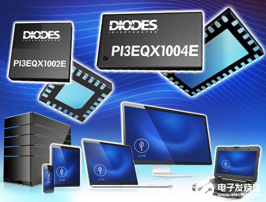 Diodes USB ReDriver問市 傳輸...
