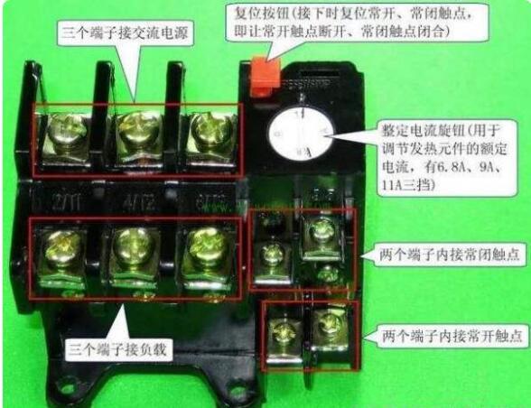 热继电器蓝色的是什么按钮_热继电器电流整定