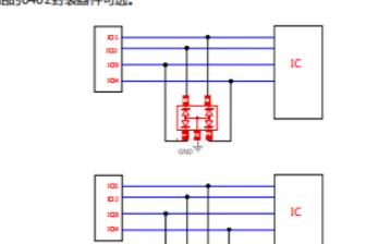 智能音箱靜電保護方案