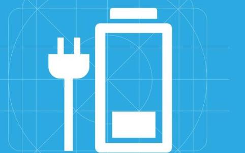 筆記本電腦一直插上充電會影響電池壽命嗎?