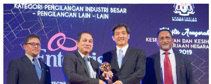 """Entegris马来西亚制造工厂荣获""""职业安全与健康(OSH)卓越奖"""""""