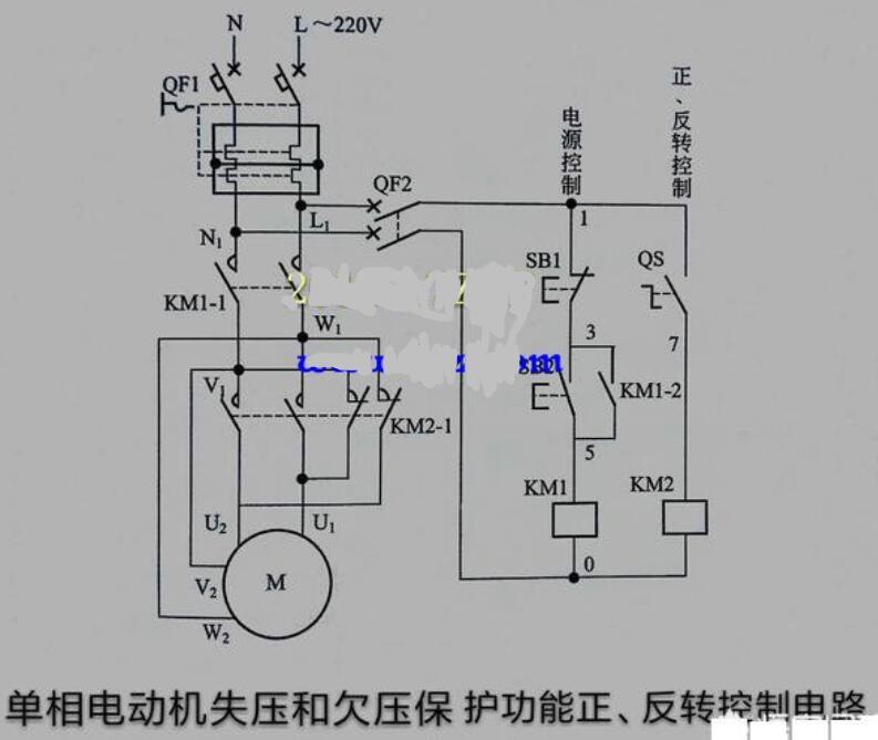 220v电机怎么接接触器_正反转电机怎么接两个交...