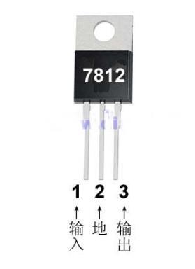 7812引腳圖_7812典型應用電路圖