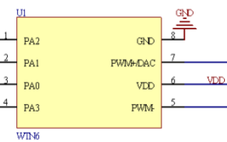 语音芯片WTN6