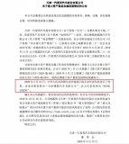 天津一汽夏利资产重组 正式更名天津博郡汽车