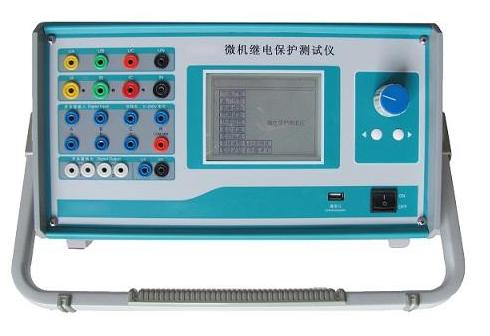 三相继电保护测试仪常见故障的处理方法
