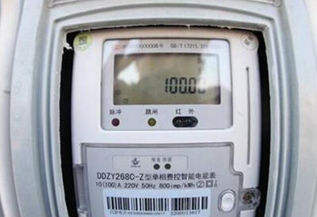 電表有個紅燈一直閃_電表怎么計量的