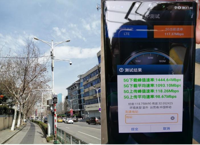 江苏移动截止目前已在13个地级市全面启动了5G名...