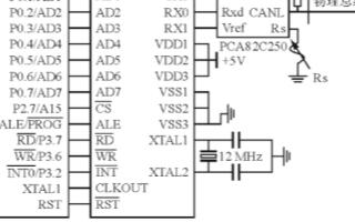 采用CAN总线控制器SJA1000实现控制电路接...