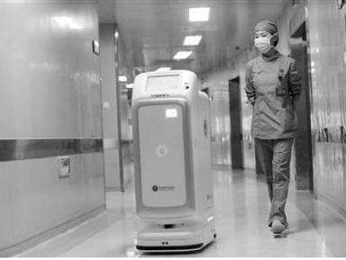医务机器人在医疗领域中的应用优势有哪些