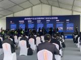 上海首个5G产业园42家企业入驻,华为5G创新中...