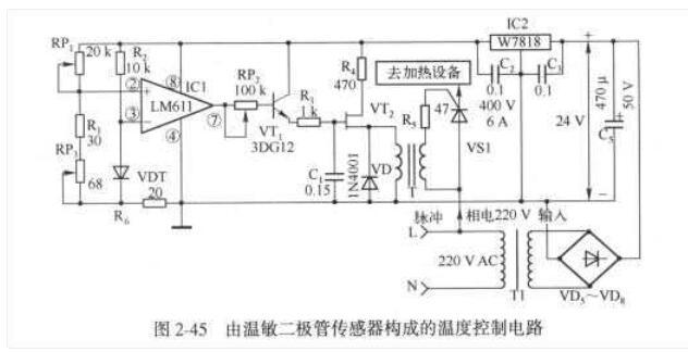 温敏二极管传感器构成的温度控制电路