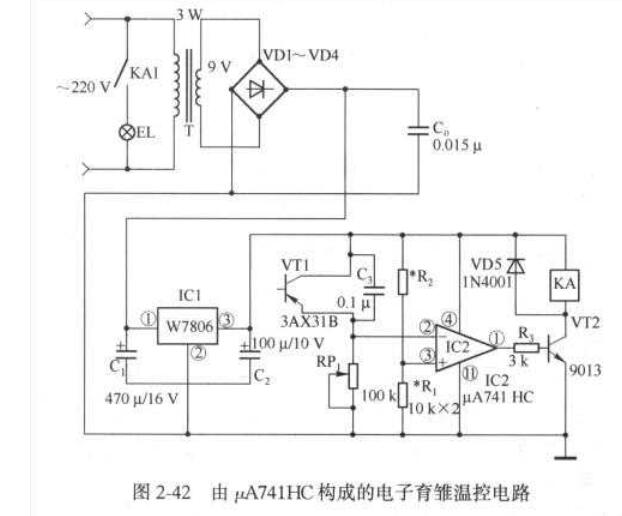 运放μA741HC构成的电子育雏温控电路