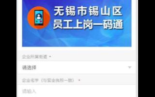 中国移动推出短信小程序服务,有序推动全产业链加快复工复产