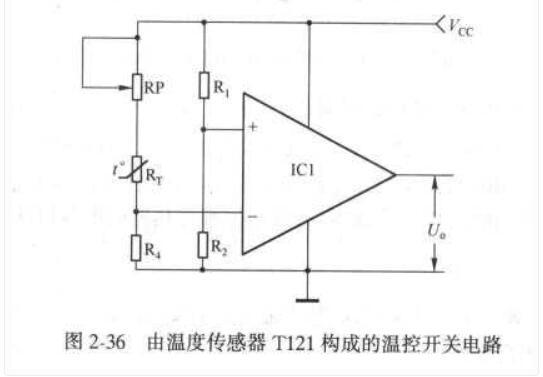 温度传感器T121构成的温控开关电路