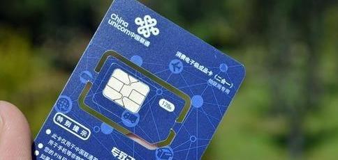 三大运营商的物联网卡哪个最稳定