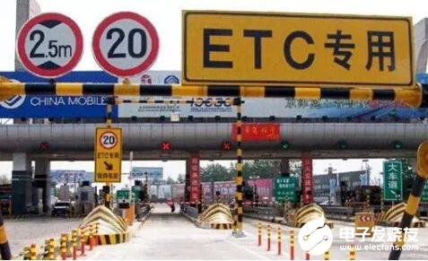 疫情之后 ETC真正从高速路走向停车场