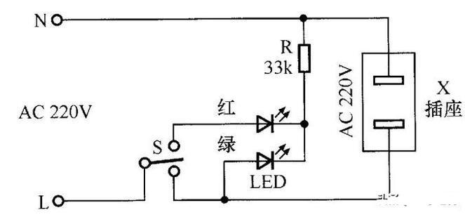 电源插座显示指示灯电路