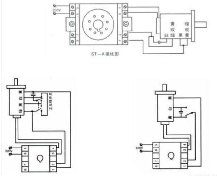 单相电机调速器原理图_单相电机调速方法