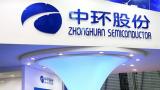 中环股份表示210硅片已量产和规模供应