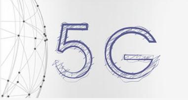 5G技术将可以解决智慧安防中所面临的带宽和速度局限性