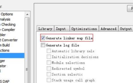 IAR分析內存重要的神器 -  map文件全解析