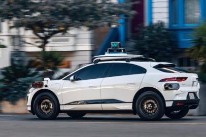 Waymo发布第五代自动驾驶系统,在物体不动的情...