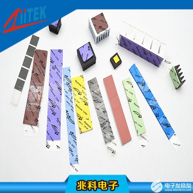 热衷于导热硅胶片的有哪些行业呢 ?