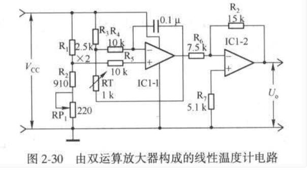 双运算放大器构成的线性温度计电路