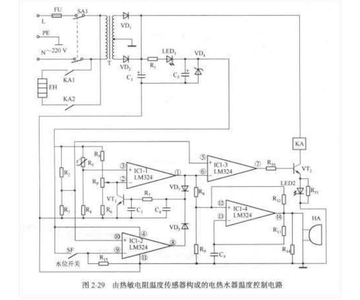 热敏电阻温度传感器构成的电热水器温度控制电路