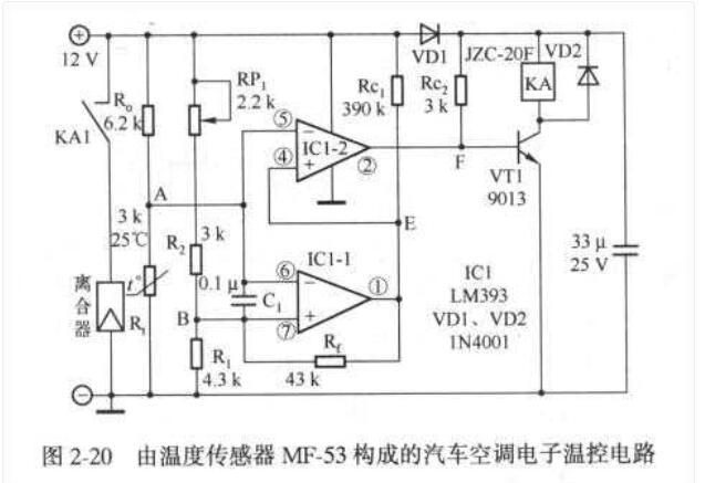 温度传感器MF-53构成的汽车空调电子温控电路