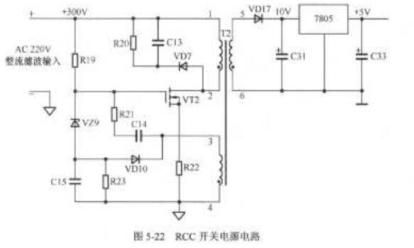 RCC型开关电源电路原理