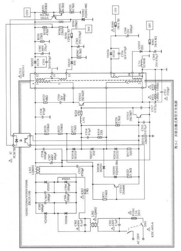 自激式开关电源电路原理