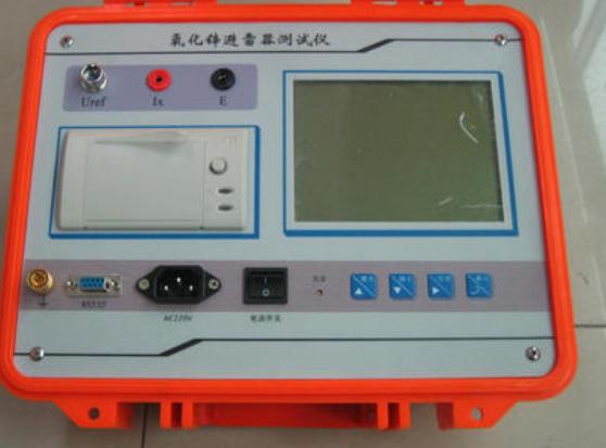 氧化锌避雷器测试仪的技术参数