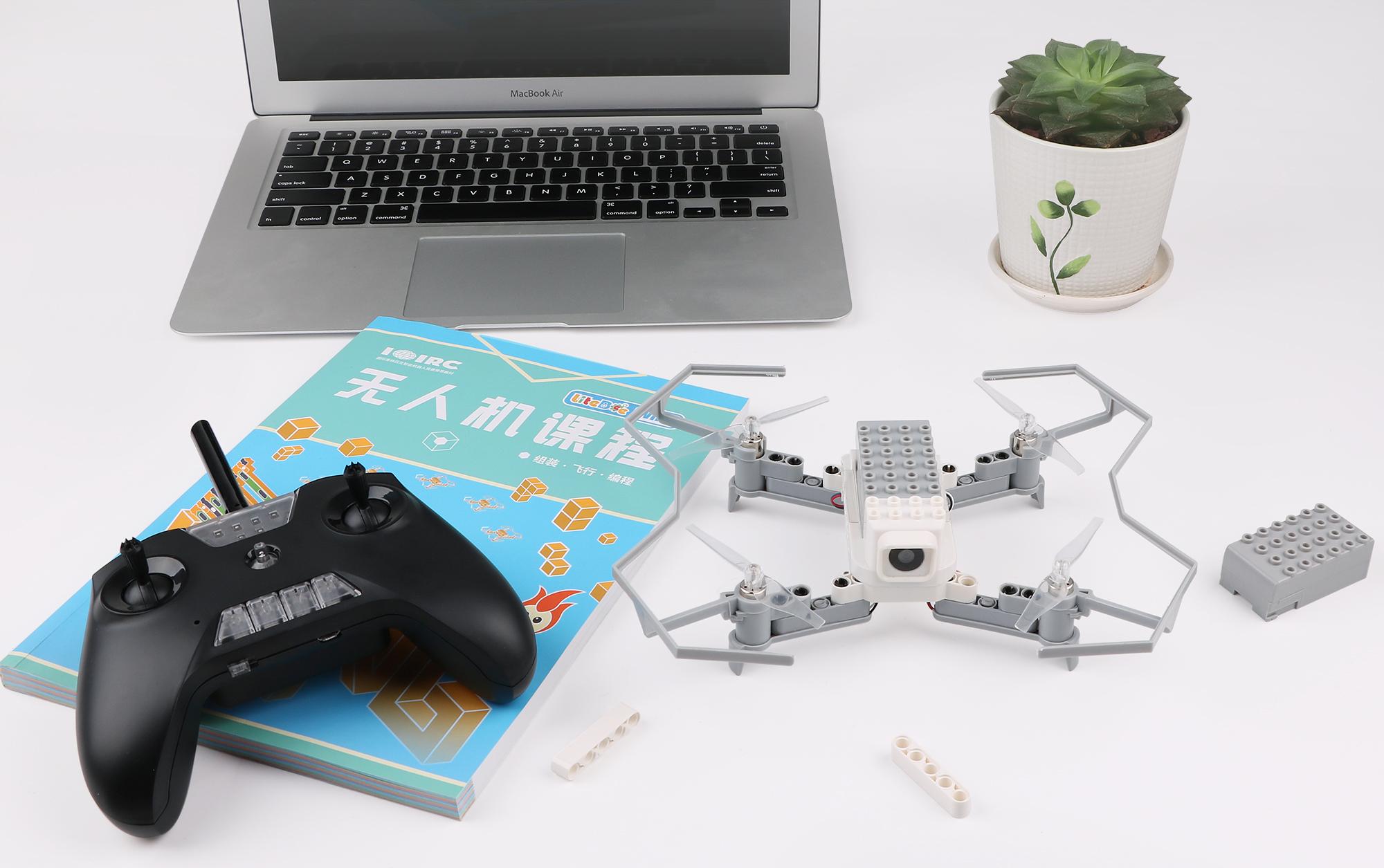 想要无人机实现自主飞行?你必须会运用这些编程模块