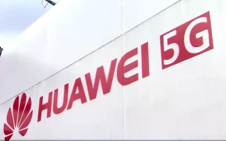 华为上海5G创新中心建成使用 华为2019年在欧洲专利申请量排名第一