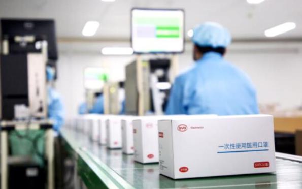 比亚迪日产500万只口罩驰援抗疫一线? 日本软银捐赠100万口罩遭到日本网友质疑