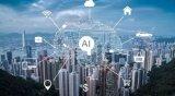 人工智能正在推动业务的巨大变革