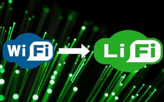 LiFi传感器比传统Wifi传输数据速度要快100倍