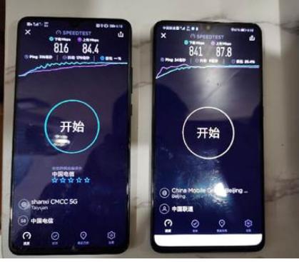 山西电信携手华为试点了全球首个5G LightSite 200MHz室内数字系统