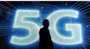 廣西發布了2020—2022年信息網基礎設施建設...